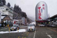 下吕温泉汤之岛馆 名古屋附近有名的温泉。住宿在温泉酒店可以预约名古屋到下吕的巴士。每天只有一班,需要