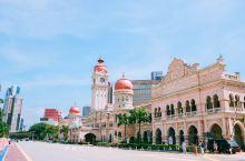 苏丹阿都沙末大厦 | 吉隆坡城市中的异域色彩