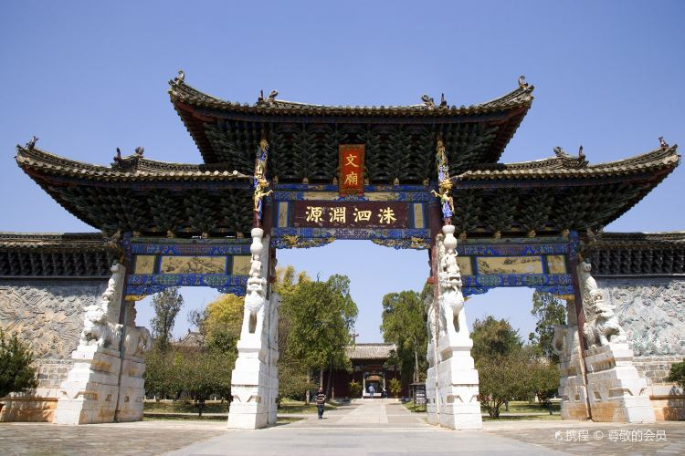 Jianshui Ancient City1