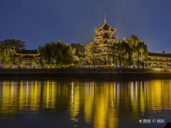 Wangjiang Pavilion Park