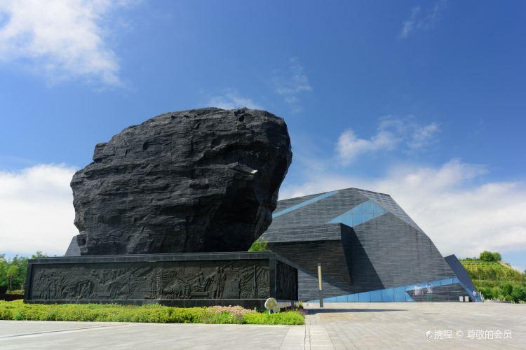 晉華宮國家礦山公園2