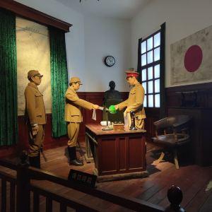 侵华日军第七三一部队遗址旅游景点攻略图