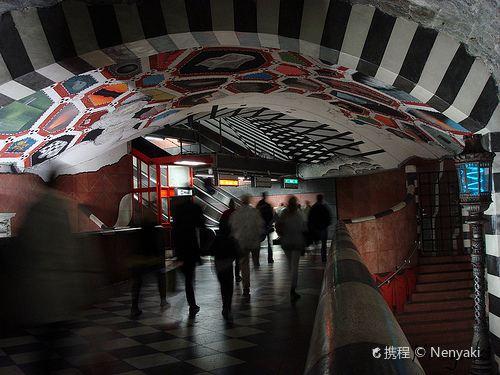 Kungsträdgården Metro Station2