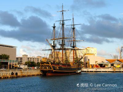 Sail Old San Juan