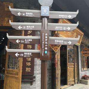 丹寨万达小镇旅游景点攻略图