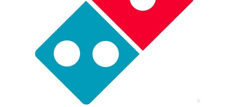 Domino's Pizza1