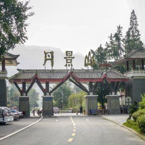 丹景山旅游景点攻略图