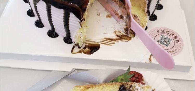 鮮花蛋糕2