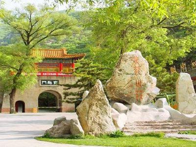 Huanglong Villa Tourist Area