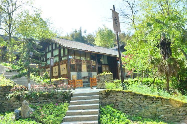 Zheng'an Taohua Yuanji Sceneic Area