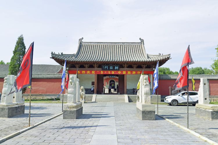 Beiyue Temple
