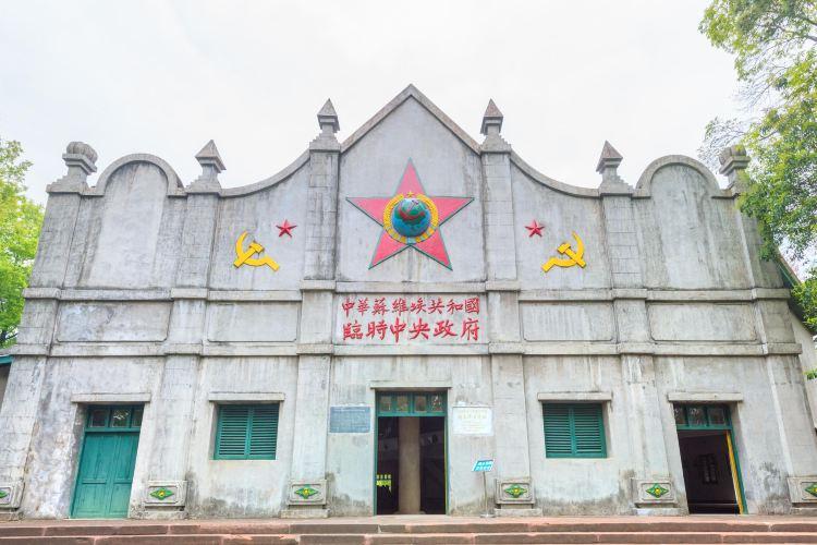 Soviet Site of Ruijin