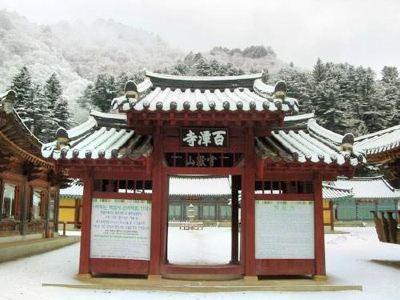 麟蹄山村民俗博物館