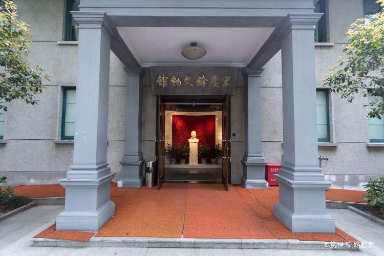 Soong Ching Ling Memorial Residence1