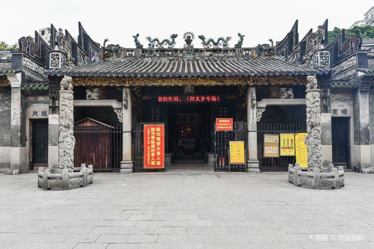 Renwei Temple2
