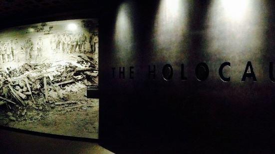 United States Holocaust Memorial Museum Cafe
