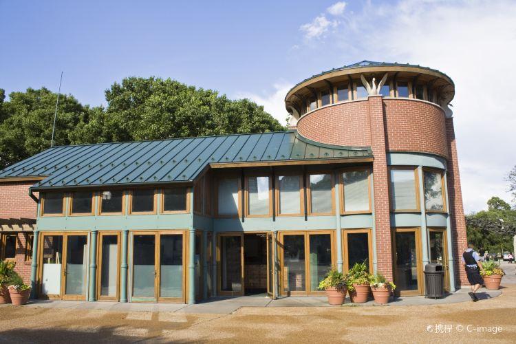 링컨파크 동물원