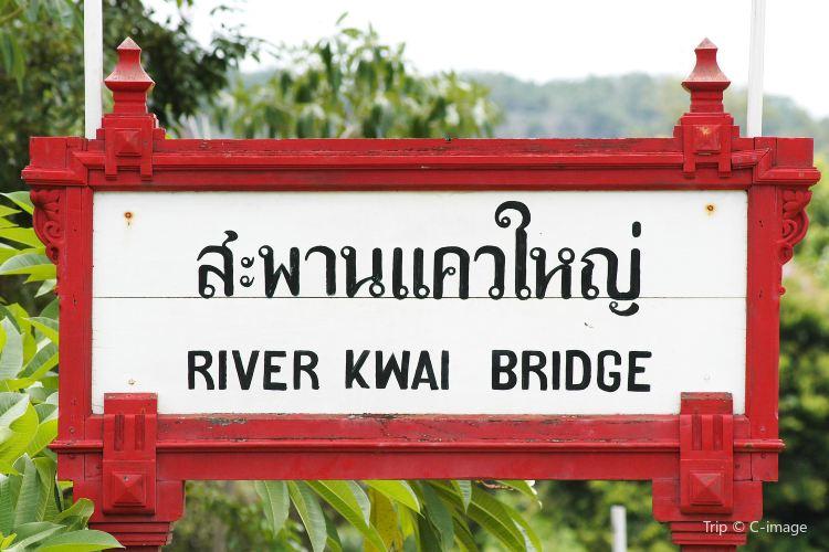 River Kwai Bridge4