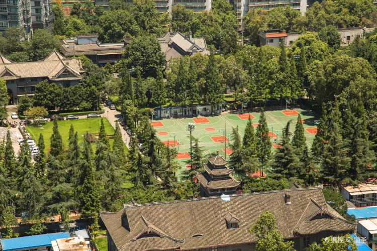 Sichuan University4
