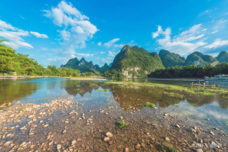 Nine horses mountain scenic spot