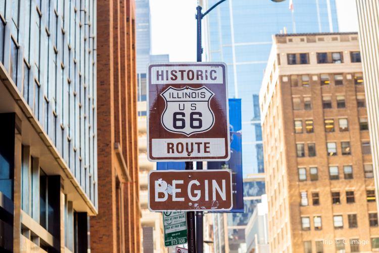 Historic Rt 66 Begin Sign2