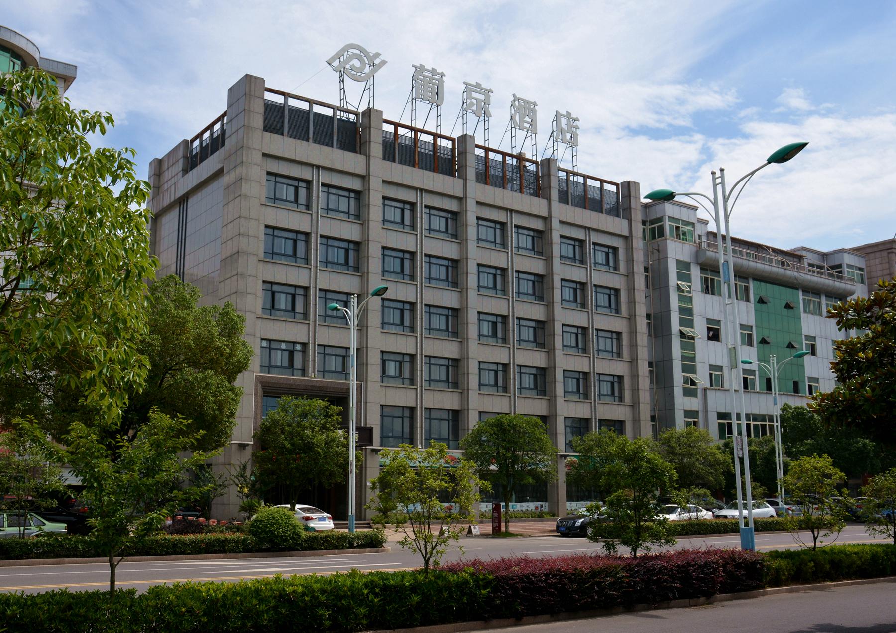 zhangqiu ⇀ zaozhuangxi_携程