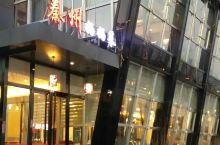 秦州妈妈菜餐馆