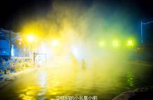 冬季到大庆,玩转温泉欢乐谷