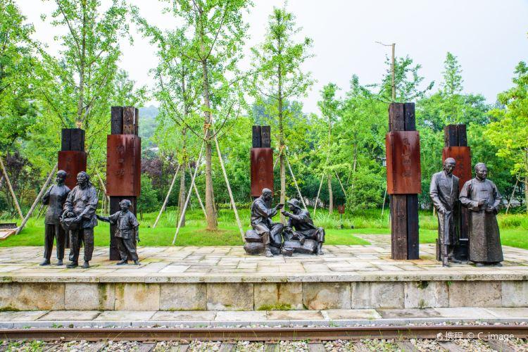 바이타공원1