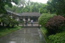 邓小平故里 2