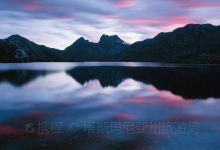 弗雷斯奈国家公园+摇篮山圣克莱尔湖国家公园+霍巴特等多地四日游