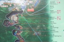 云南九乡游览地图