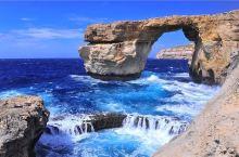 马耳他著名景点蓝窗坍塌!这个国家还值得去吗?