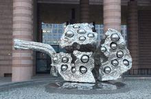 清华的雕塑