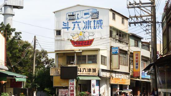 Qijin Dou Liu Ice Town