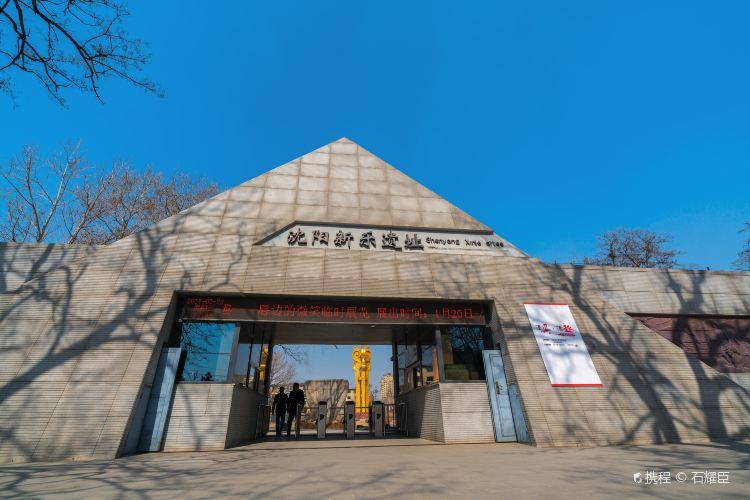 Xinle Ruin Museum3
