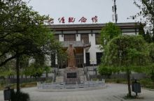 三原于右任纪念馆