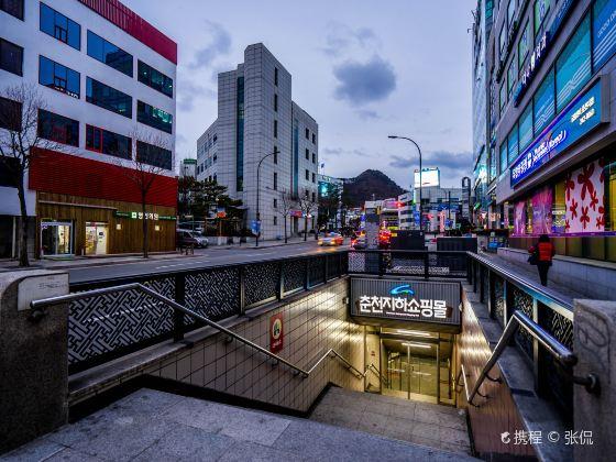 춘천중앙시장