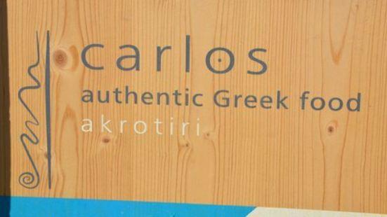 Carlos Restaurant Akrotiri