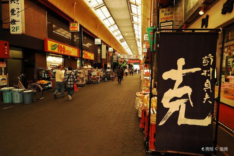 Kuromon Market4