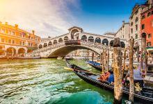 威尼斯的桥1日游