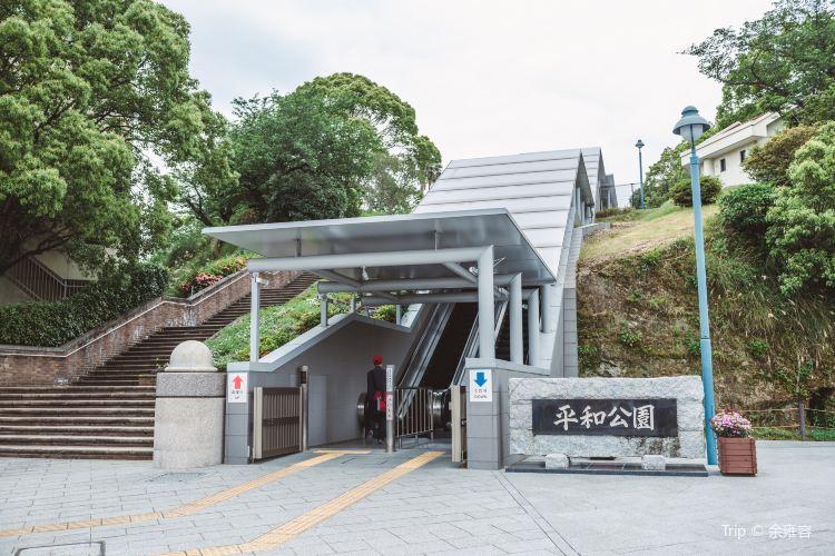 長崎平和公園2