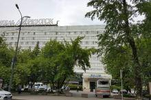 伊尔库茨克酒店