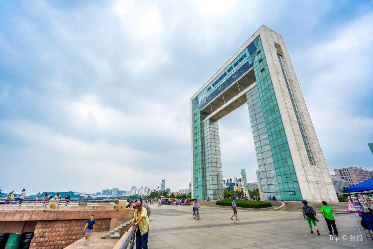 Weihai Happiness Gate4