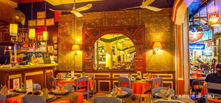 Amok Restaurant2