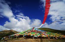 米拉山口,藏区的分水岭