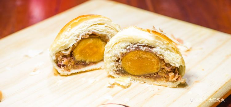 嘉華鮮花餅(古城店)2