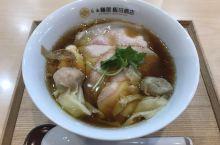 らあ 麺屋 飯田商店