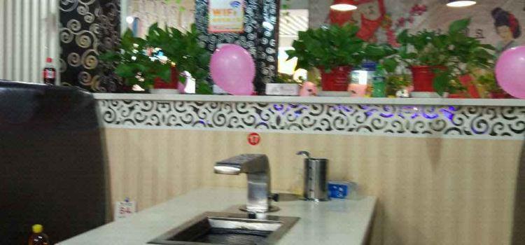 木槿花韓式烤肉