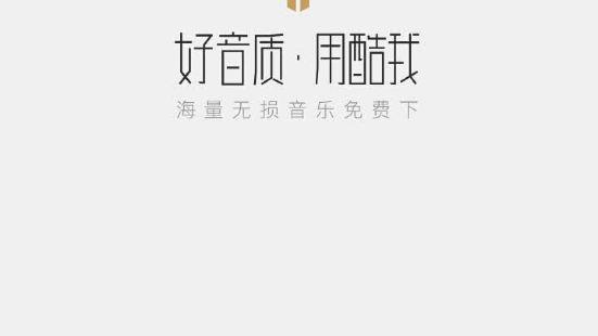 王記手擀麵館
